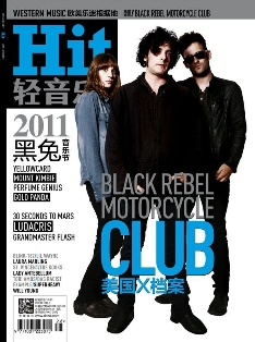 BRMCcover201110Hit