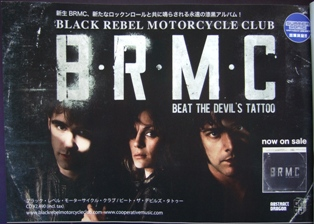 BRMCBTDTadv.fromrockinon