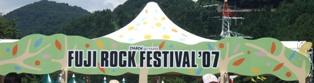 Fuji Rock Festival '07